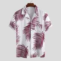 Men Palm Leaves Printed 100% Cotton Hawaiian Beach Shirts