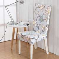 Honana WX-918 Elegant Flower Elastic Stretch Chair Seat Cover Computer Dining Room Home Wedding Decor
