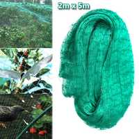 Household Fruit Crop Plants Anti Bird Net Garden Tree Protect Mesh Pond Netting 2m x 5m