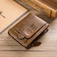 Bullcaptain Cowhide Vintage Zipper Wallet for Men