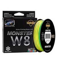 SeaKnight Monster W8 500M 8 Strands Fishing Line Multi-Colors 20-100LB Salt Water Braided Wire