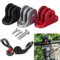 BIKIGHT Cycling Bike Handlebar Computer Camera Mount Adapter Holder For Gopro Garmin Edge/Bryton Computer