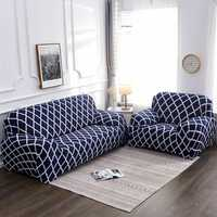 1/2/3/4 Seater Elastic Sofa Covers Slipcover Settee Stretch Floral Couch Protector Chair Covers