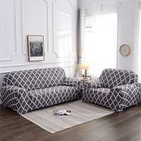 1/2/3/4 Seater Elastic Sofa Covers Slipcover Settee Stretch Floral Couch Chair Protector