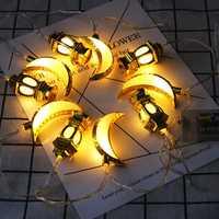 10PCS Battery Supply Moon Palace Shape Eid Ramadan Islamic LED String Light Indoor Home Party Decor