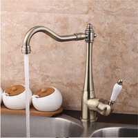 Antique Copper Kitchen Basin Sink Faucet Bathroom Single Lever Mixer Tap