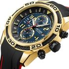 Prix de gros MEGIR 2045 Sport Watches Military Chronograph Silicone Strap Men Quartz Watch