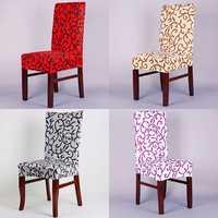 Honana WX-912 Elegant Spandex Elastic Stretch Chair Seat Cover Computer Dining Room Wedding Decor