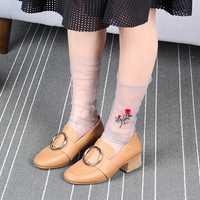 Women Girl Rose Flower Embroidery Mesh Socks Ultra Thin Transparent High Push Socks
