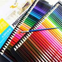 72 Colored Pencils Art Drawing Soft Core Pencils Lead Water Soluble Color Pen Set