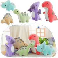 Colorful Cute Dinosaur Doll Stuffed Plush Toy Grab Machine Doll Boys and Girls Gift