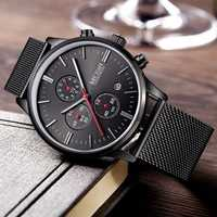 MEGIR 2011G Luxury Business Ultra Slim Steel Strap Men Watch