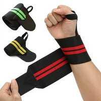 Fitness Gym Hand Wrist Support Wrap Bandage Weight Lifting Strap Brace Wristband
