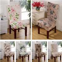 Polyester Stretch Spandex Banquet Elastic Chair Seat Cover Party Dining Room Wedding Decor