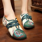 Offres Flash Chinese Embroidered Flower Mary Janes Buckle Casual Flat Loafers