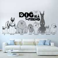 30*90 CM Cute Dogs Wall Stickers Background Wall Stickers