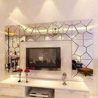 18cm 7Pcs DIY Acrylic Modern Mirror Decal Art Mural Wall Sticker Home Decor Removable Stickers