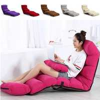 205CM 3 Folding Lazy Sofa Chair Portable Stylish Couch Bed