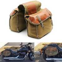 Motorcycle Bike Side Saddle Bag Canvas Luggage Khaki Bag