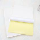 Acheter au meilleur prix JS JS-A4P 100 Sheets/Lot A4 Adhesive Sticker Printing Paper A4 White Blank Sticker Paper Label Printer Paper