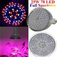 25W E27 Full Spectrum Plant Grow 78 LED Bulb Garden Greenhouse Plant Seedling Growth Ligh