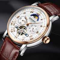 KINYUED JYD-J029 Moon Phase Automatic Mechanical Watch