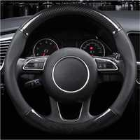38cm Carbon Fiber Leather Stitching Car Steering Wheel Covers Anti Slip Black Universal