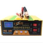 Acheter au meilleur prix 12V/24V 100AH Battery Charger Intelligent Acid Pulse Repair Type Lead Acid Lithium