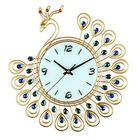 Meilleurs prix Large DIY 3D Flower Peacock Diamond Wall Clock Metal Modern Home Office Decorations