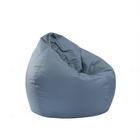 Les plus populaires 80x90cm Portable Lounge Bean Bag Cover 420D Oxford Waterproof Lazy Sofa Chair Dust Protector