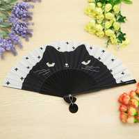 Cute Cartoon Hand Fan Portable Fabric Folding Fans
