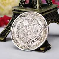 Ancient Chinese Dragon Coins Qing Dynasty Old Silver Imitation Coins