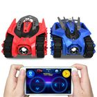 Promotion 2PCS Galaxy Zega LEO GONDAR Rc Car youpin Tank For XiaoMi App Control Game Compatible W/ IOS Android