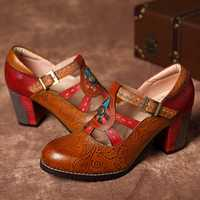 SOCOFY Vintage Hollow Out Chunky Heel Leather Pumps