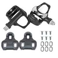 PROMEND PD-R95 271g Bicycle Self-locking Pedals Ultralight Magnesium Alloy Frame