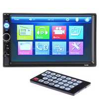 7 Inch 2 Din Stereo Car MP5 Player bluetooth Touch Screen Radio FM USB AUX + Camera
