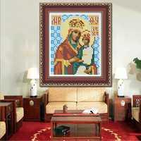 25x30cm 5D DIY Diamond Painting Religion Culture Rhinestone Cross Stitch Kit Home Decoration