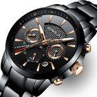 Acheter au meilleur prix CRRJU 2212 Waterproof Calendar Fashionable Men Watches