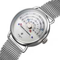 TOMORO TMR1019 Unique Design Calendar Men Wrist Watch