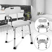 Adjustable Medical Shower Folding Chair Bathtub Bench Bath Seat Aid Stool Armrest Back