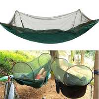 250x120CM Portable Outdoor Camping Hanging Hammock Sleeping Swing Bed Mosquito Net