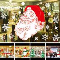 Christmas Wall Stickers Christmas Decals Art Home Removable Mural Glass Window Decor