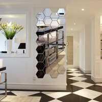 Honana DX-Y5 12Pcs Cute Silver DIY Sexangle Mirror Wall Stickers Home Wall Bedroom Office Decor