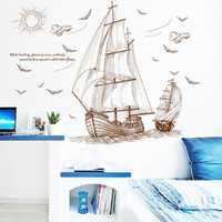 47''x35'' Large Pirate Ship Sailing Wall Sticker Vinyl PVC Decal Art Home Decor