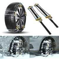 Car Anti-slip Manganese Alloy Tire Chain Snowy Winter Muddy Skid Emergency