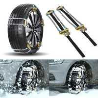 Car Anti-slip Manganese Alloy Tire Chain Snowy Winter Muddy Skid Emergency