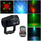 Meilleur prix Mini 60 Patterns Colorful LED Stage Laser Lighting Effect USB Light Projector for Wedding Birthday DJ Disco Party