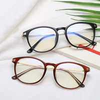 Anti-Radiation Eyeglasses Retro Frame Anti-Blue Light Eye