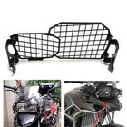 Meilleurs prix Motorcycle Headlight Bracket Lamp Grill Protector Guard For BMW F650GS F700GS F800GS
