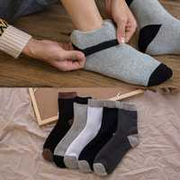 Men Casual Warm Five Pairs Set Of Middle Tube Socks